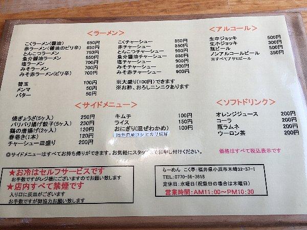 kokutei-obama-004.jpg