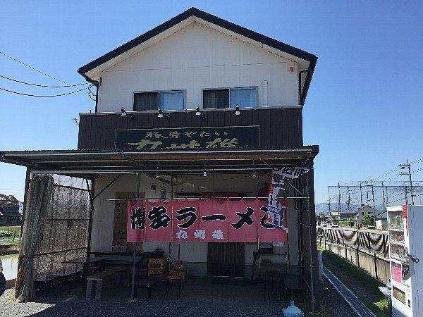 kusuo-moriyama-019.jpg