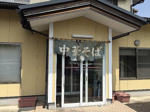 marusei-fukui-002.jpg