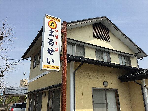 marusei-fukui-003.jpg