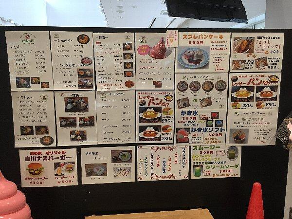 michinoeki-nishiyama-003.jpg