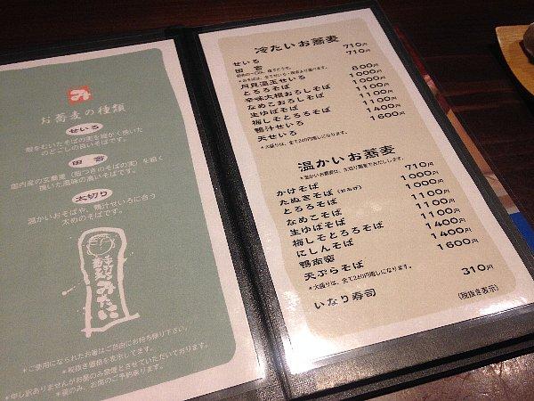 mitani-nagahama-001.jpg