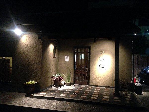 mitani-nagahama-015.jpg