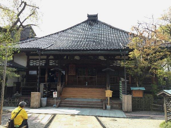myouritsugi-kanazawa-006.jpg