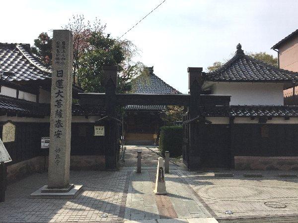 myouritsugi-kanazawa-008.jpg