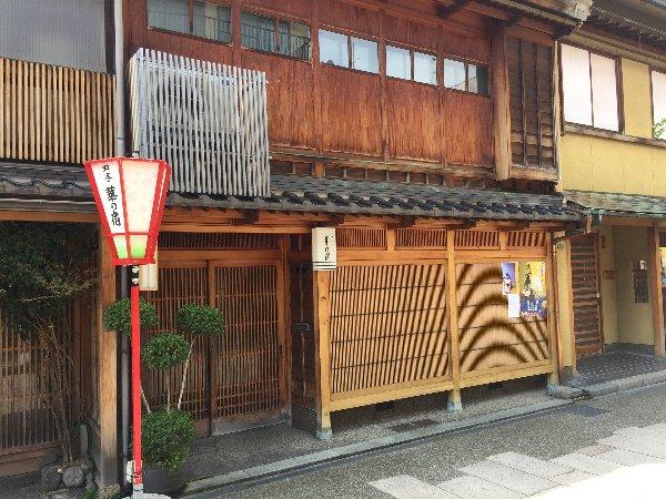 nishichaya-kanazawa-047.jpg