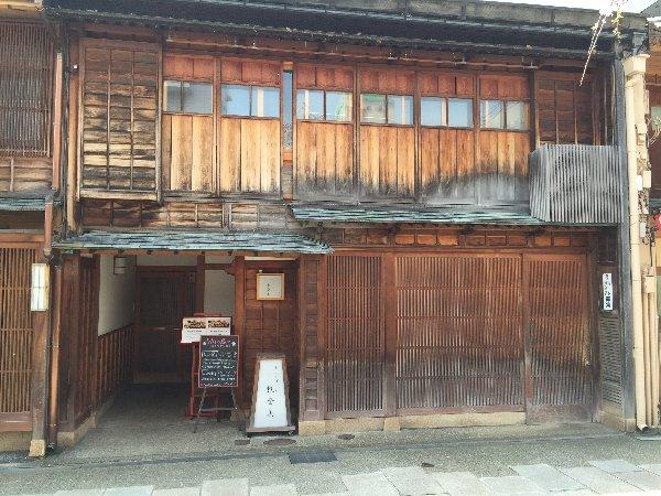 nishichaya-kanazawa-066.jpg