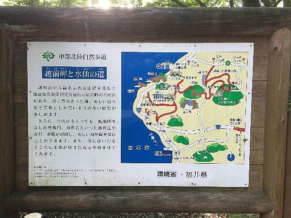 ochijinja-echizen-001.jpg