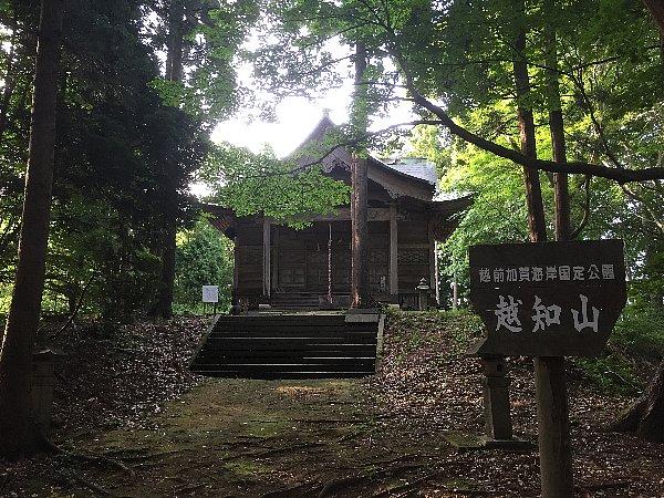 ochijinja-echizen-032.jpg