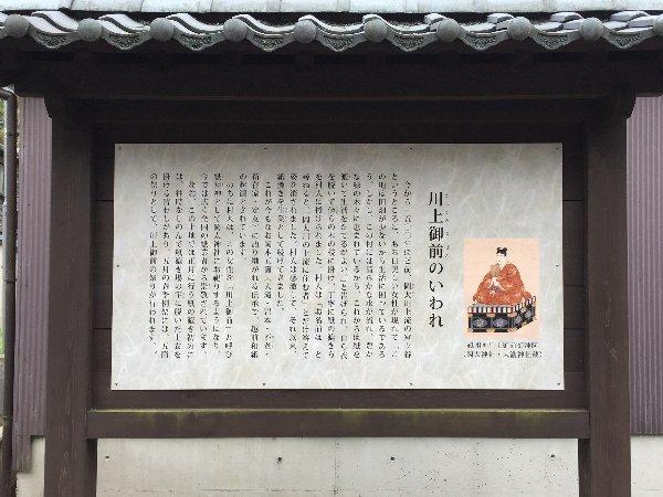 ootaki-okamoto-037.jpg
