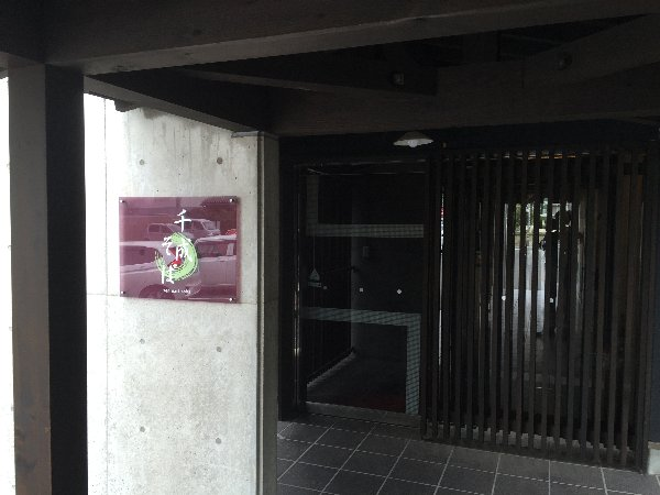 sennari-tsuruga-028.jpg