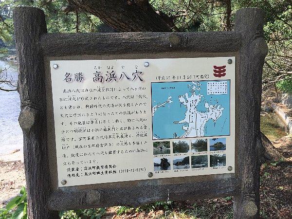 shiroyama-takahama-013.jpg