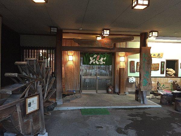 tanuki-echizenshi-004.jpg
