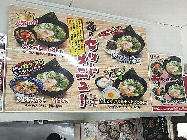 tatsu-kanazawa-002.jpg