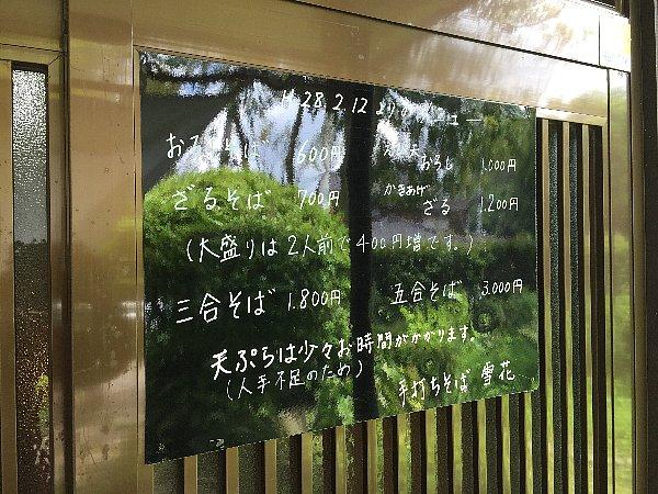 ukika3-tsuruga-003.jpg