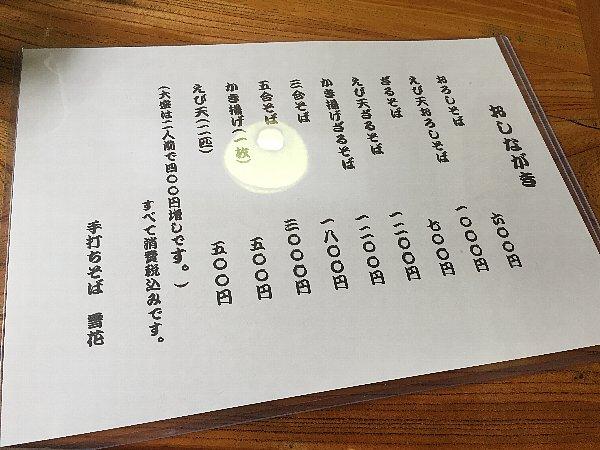 ukika3-tsuruga-004.jpg