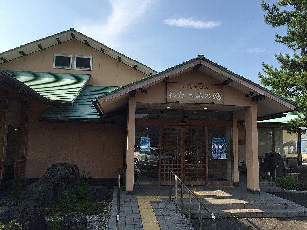 watatsuminoyu-003.jpg