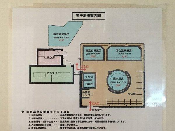 watatsuminoyu-006.jpg