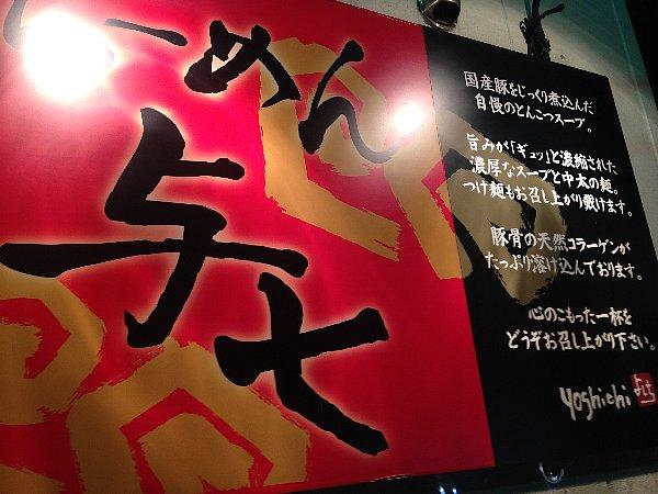 yohichi-katada-001.jpg