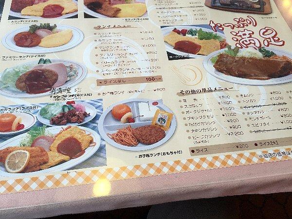 youlopa-okayama-002.jpg