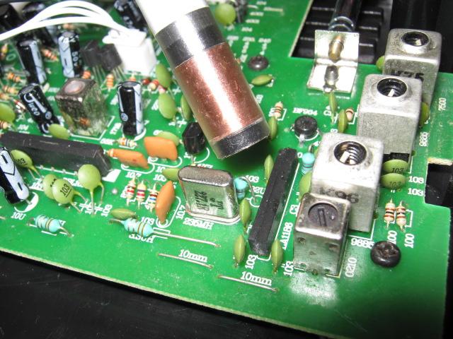 ワイヤレスアンプAK-122(送受信周波数ミスマッチ)治療1