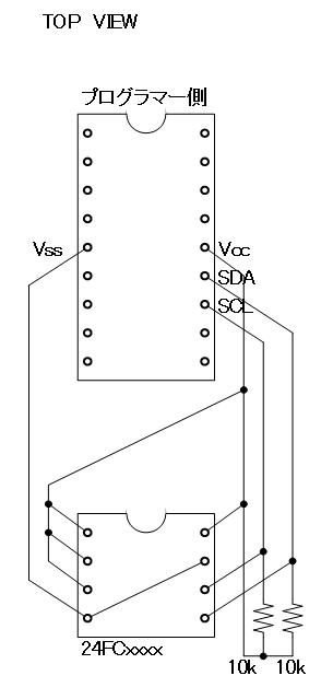 PICプログラマーの製作(24FC1025/1026のサポート)新