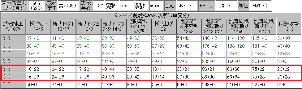 201605061524219df.jpg