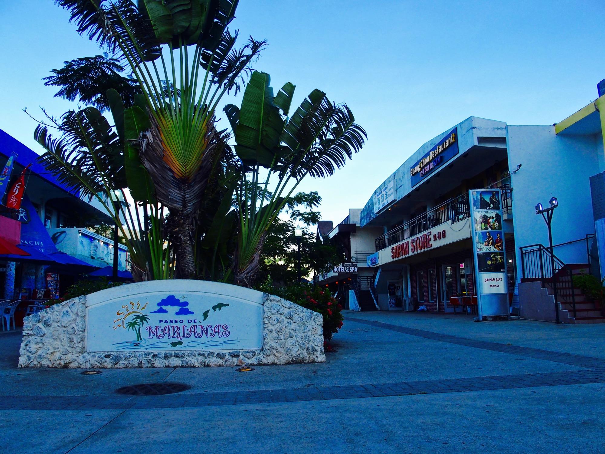 Paseo De Marianas