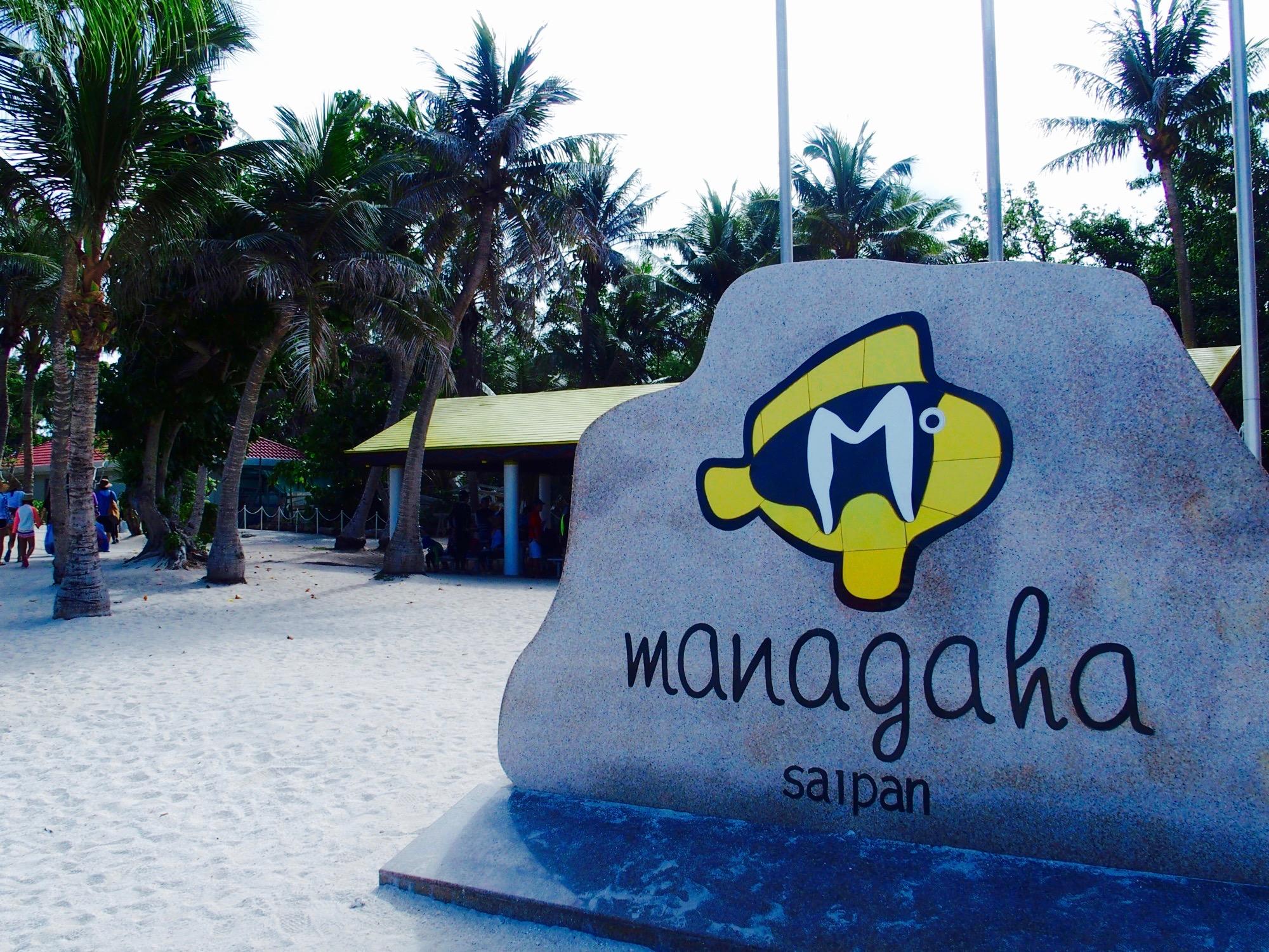 マニャガハのシンボル