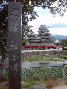 張良の孫のブログ-松本城1