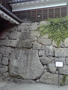 張良の孫のブログ-上田城(真田石)