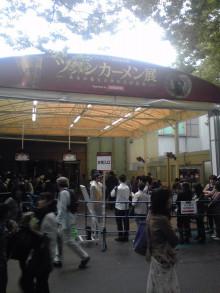 張良の孫のブログ-上野の美術館2