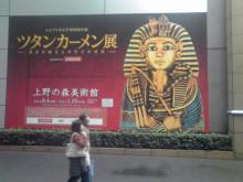 張良の孫のブログ-上野の美術館1