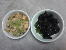 張良の孫のブログ-小松菜煮びたし