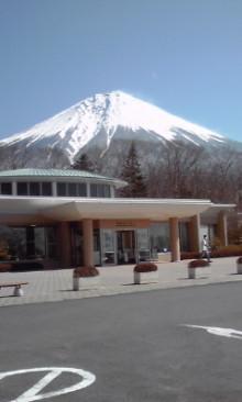 富士桜墓苑