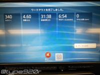 20160416-00_GYM_RunResult.jpg