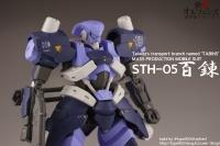 HGIBO_STH-05_15_RightBustup2.jpg