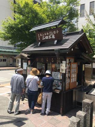 飛騨高山051