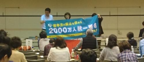 2016_0409第3回中央委員会 (2)s