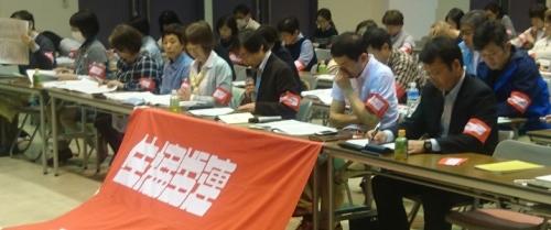 2016_0409第4回団体交渉 (24)s
