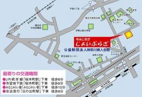 神奈川婦人会館
