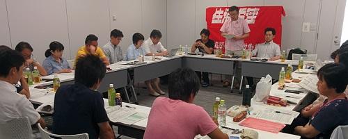 2016_0618関連一般関東定期大会 (5)