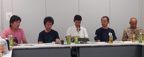 2016_0618関連一般関東定期大会 (6)