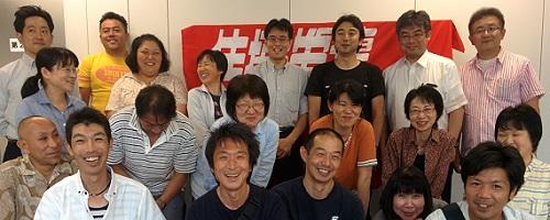 2016_0618関連一般関東定期大会 (7)