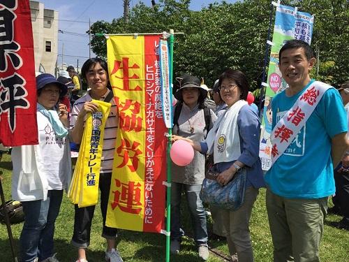 2016_0519heiwakoshin.jpg