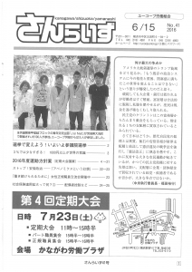 2016surize41.jpg
