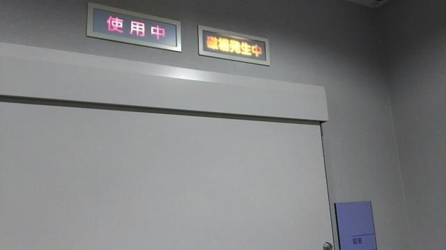 160406 岡山中央病院② ブログ用