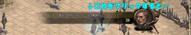 2016070403.jpg