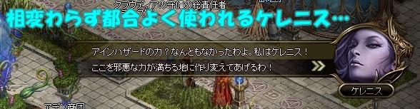 2016070426.jpg