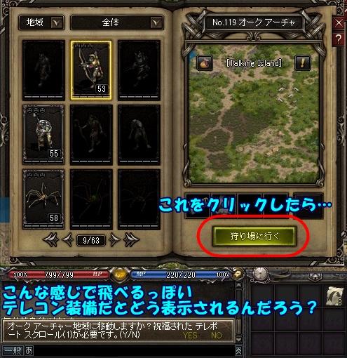 20160707018.jpg